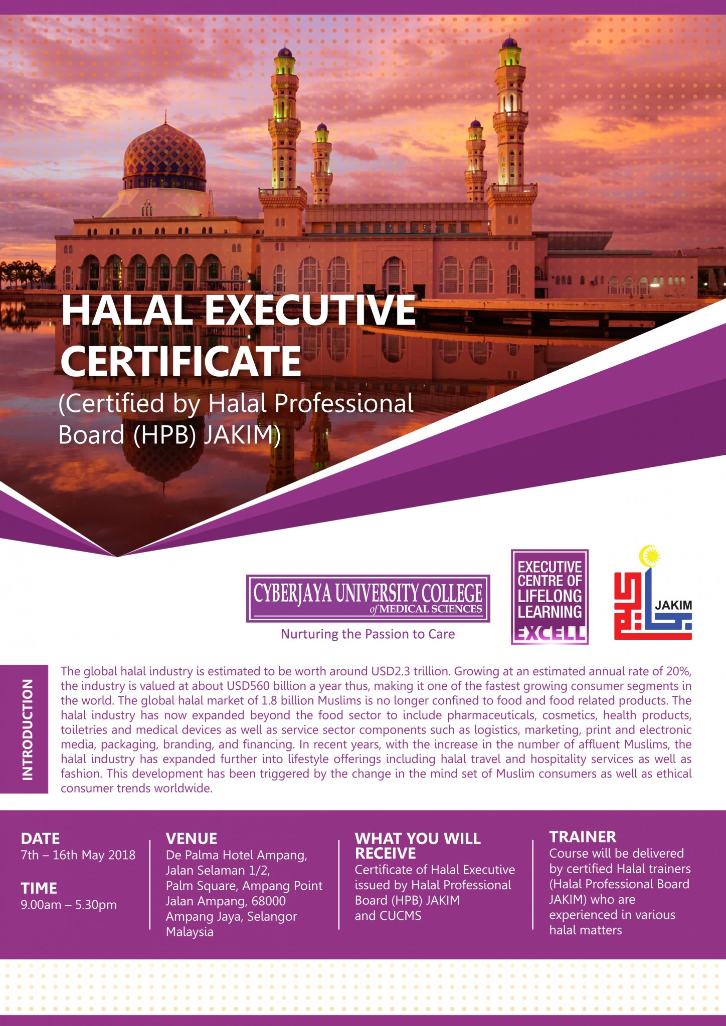 EXCELL-brochure-halal-2018-1