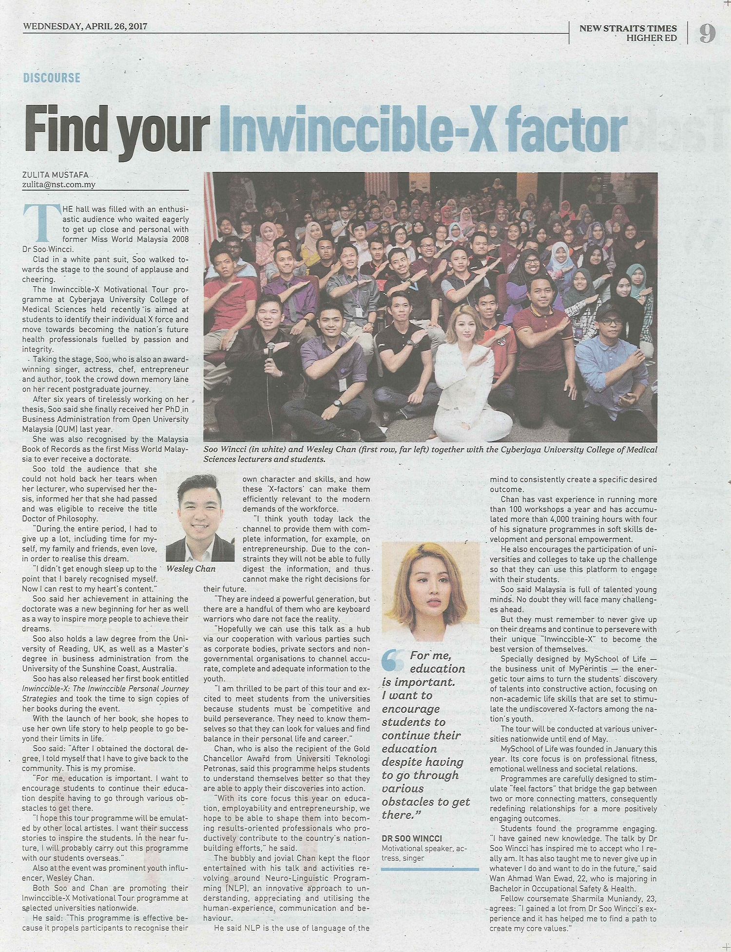 Find your Inwinccible-X factor